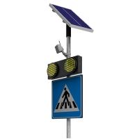 pedestrian-alert-box1