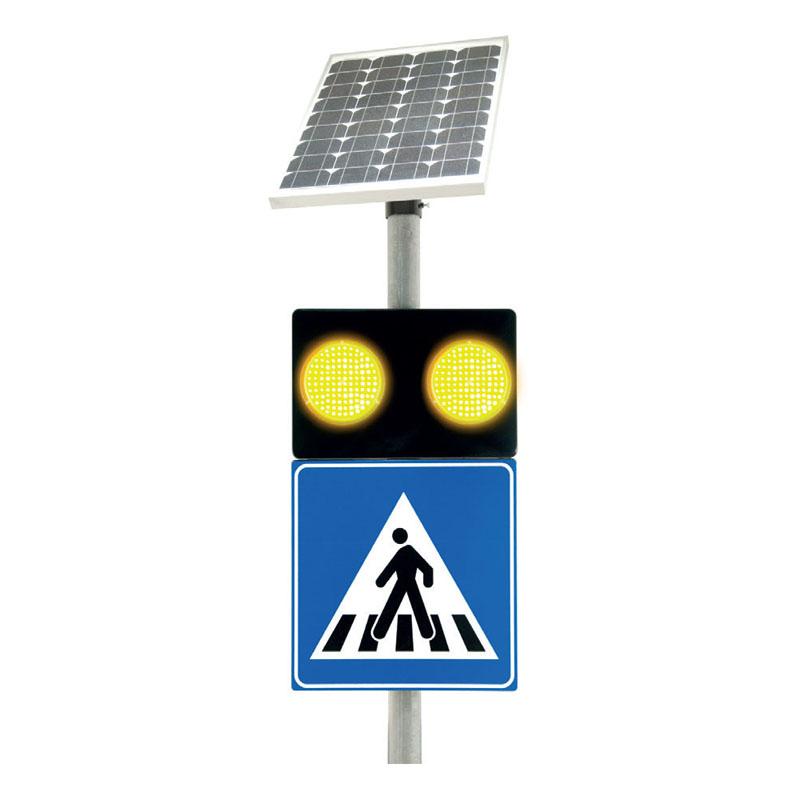 pedestrian-alert1