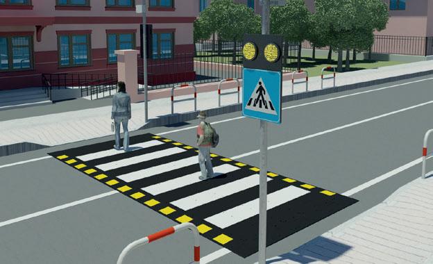 pedestrian-alert2