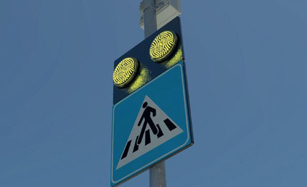 pedestrian-alert3