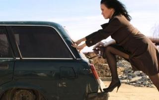 Аварирал автомобил пътна сигнализация сисас